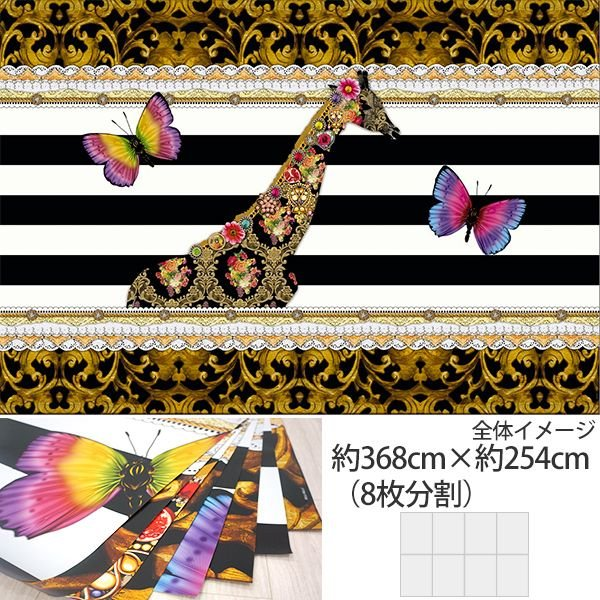 だまし絵 輸入壁紙 クロス キリン 368cm×254cm ドイツ製壁紙/8-952 Melli Mello Giraffe|c-ranger|02