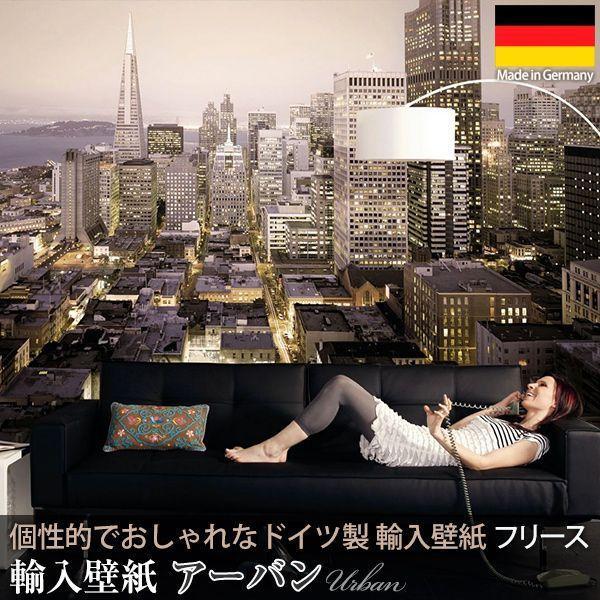 だまし絵 輸入壁紙 クロス ドイツ製壁紙 不織布 フリース壁紙/Urban アーバン 8NW-709|c-ranger