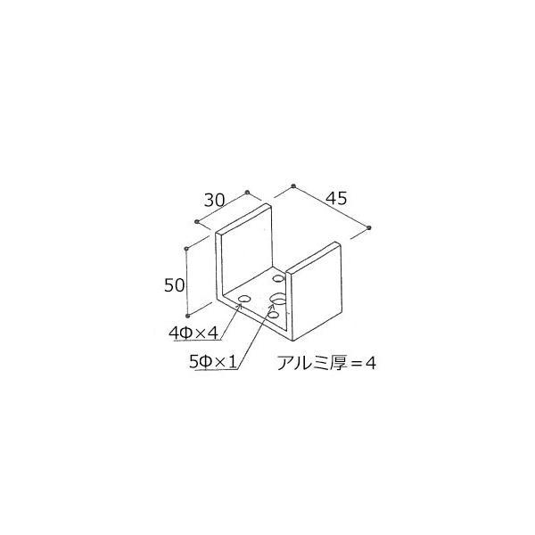アルミ角パイプ 50×50mm角用ジョイント 小|c-ranger|03
