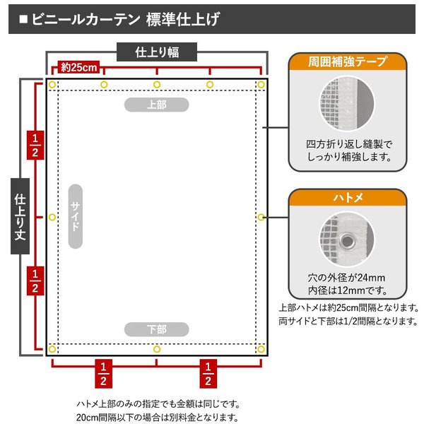 ビニールカーテン 糸入り 半透明 ビニールカーテン FT08 (0.21mm厚) 巾91〜180cm 丈151〜200cm c-ranger 05