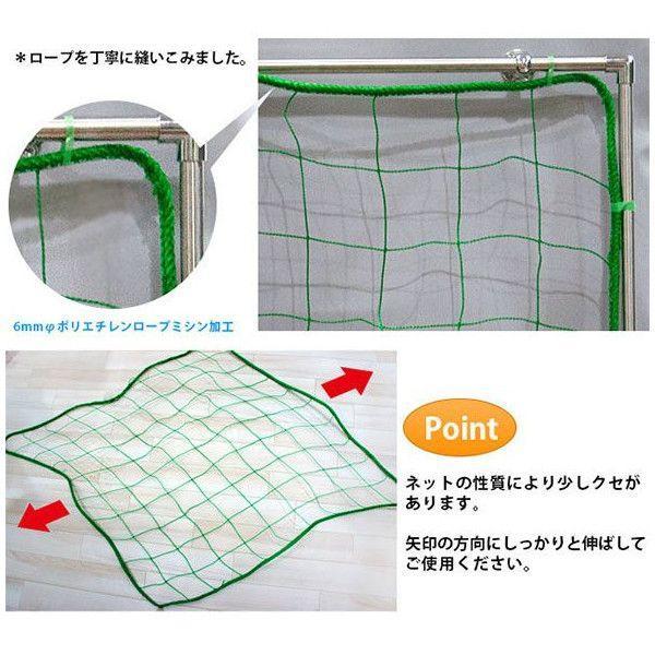 NET29 園芸  緑のカーテン グリーン バレーボールネット 巾301〜400cm 丈401〜500cm c-ranger 05