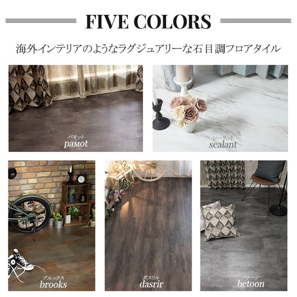 フロアタイル 床材 フローリング 床のDIY 石目調 大理石 11枚入り リジッドクリック K8F c-ranger 02