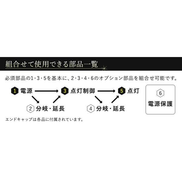 イルミネーション LED クロスネット MIXカラータイプ 3.3m×1.3m|c-ranger|08