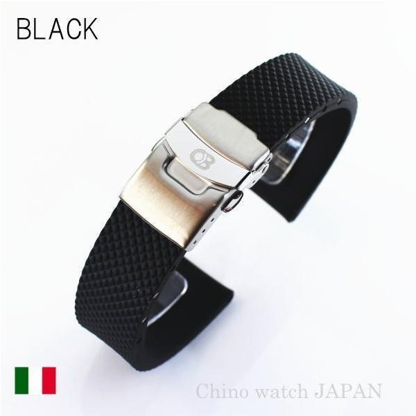 時計ベルト BC ボネット・シンチュリーニ ラバーべルト 20mm 22mm BLACK Dバックルモデル バンド 送料無料