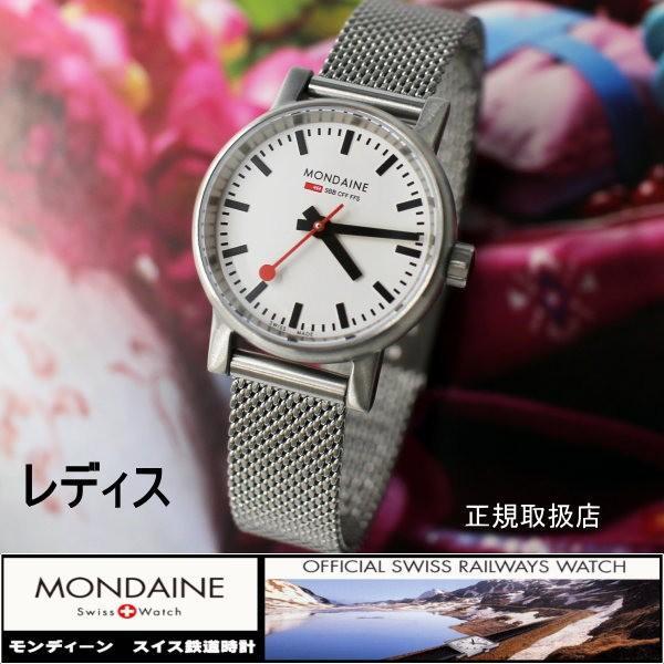 モンディーン Evo2 レディース MSE26110SM 腕時計 レディース腕時計 送料無料|c-watch