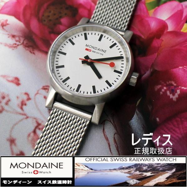 モンディーン Evo2 レディース MSE26110SM 腕時計 レディース腕時計 送料無料|c-watch|02