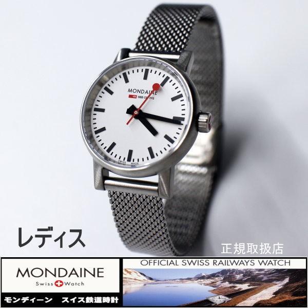 モンディーン Evo2 レディース MSE26110SM 腕時計 レディース腕時計 送料無料|c-watch|03