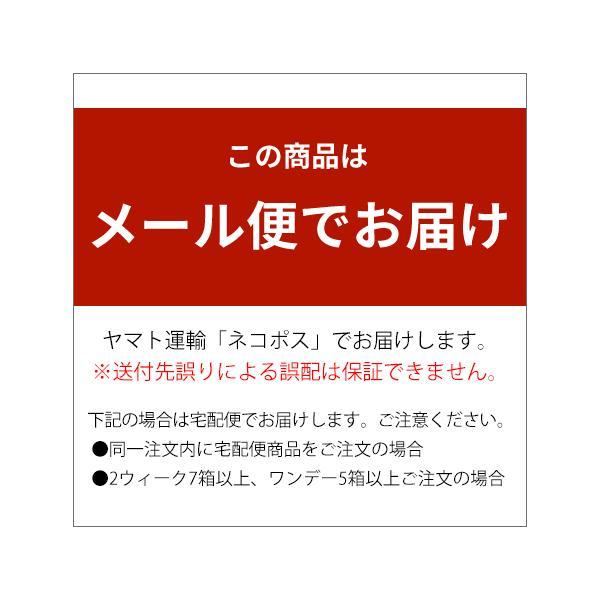 エバーカラーワンデー ピュアブラック 10枚入×4箱 /送料無料 /メール便 /100円OFF|c100|05