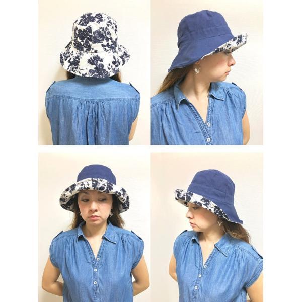 帽子 無地とボタニカル柄の両方が楽しめるリバーシブルバスケットハット バッグに入れて持ち運びもラクラク♪ ハット 帽子 レディース トレンド