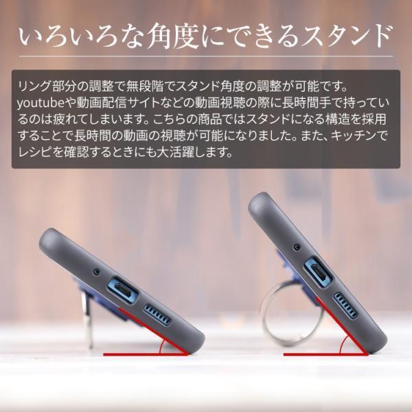 P10lite リング付き耐衝撃ケース|ca-store|04
