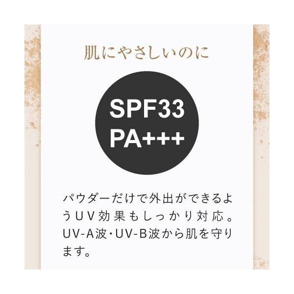 敏感肌 フェイスパウダー UVケア SPF33 PA+++ DeAU デアウ ミネラルルースパウダー cabe-bata 06