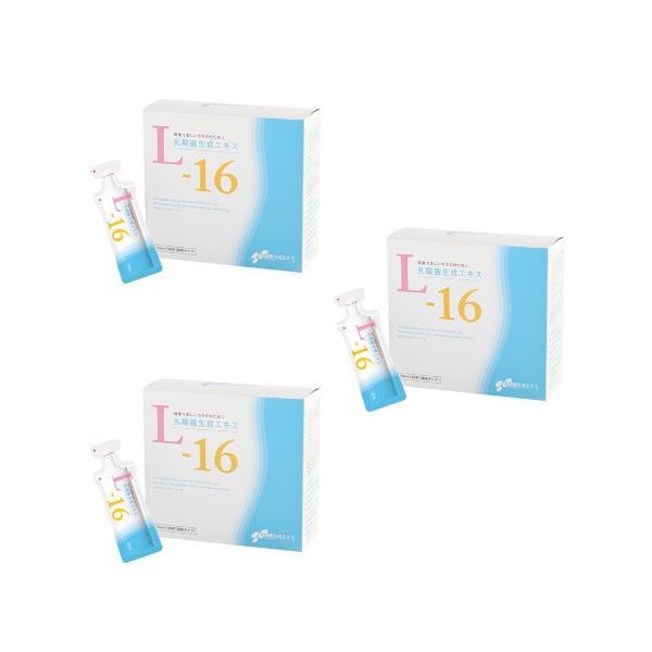 乳酸菌 生成エキス L-16 3箱セット|cabe-bata