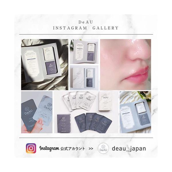 デアウ DeAU ウィークリーピールセット|cabe-bata|11