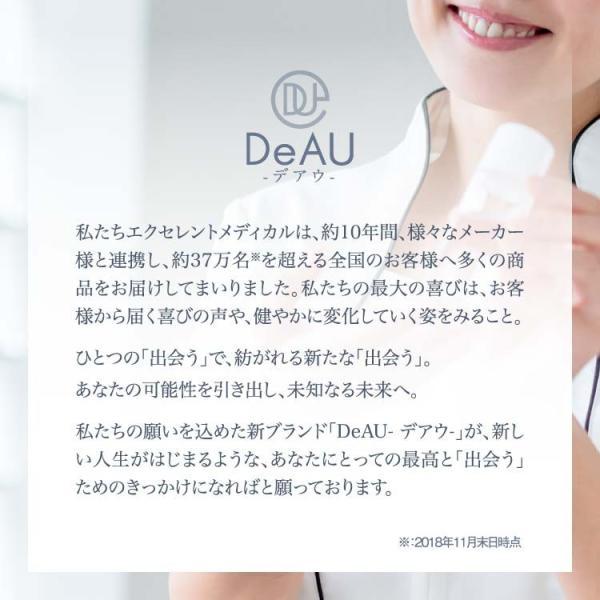 デアウ DeAU ウィークリーピールセット|cabe-bata|12