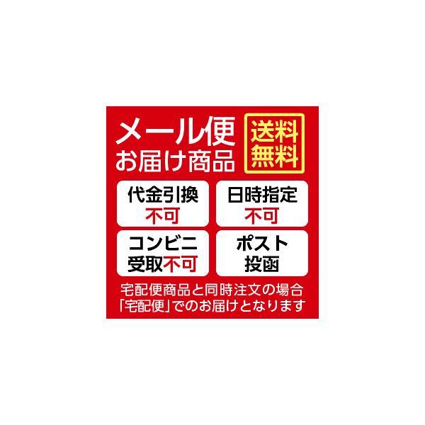 デアウ DeAU ウィークリーピールセット|cabe-bata|02