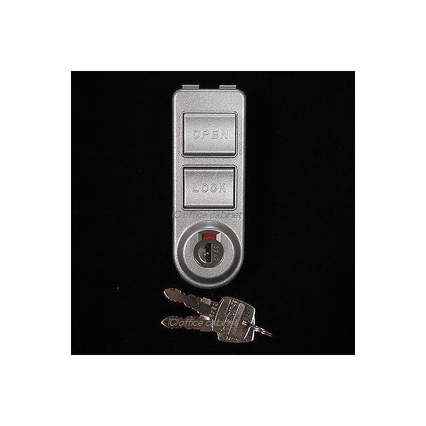 【錠前】イナバ物置(INABA) MJ・MJN・MJX 用 物置錠 錠前セット 鍵2本付き|cabinet|02