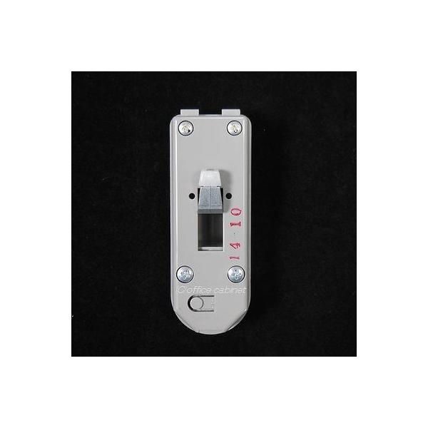 【錠前】イナバ物置(INABA) MJ・MJN・MJX 用 物置錠 錠前セット 鍵2本付き|cabinet|03