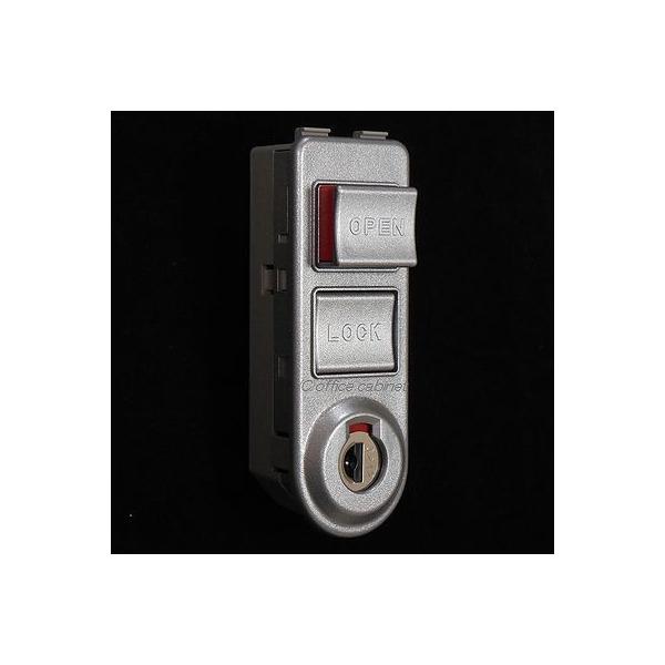 【錠前】イナバ物置(INABA) MJ・MJN・MJX 用 物置錠 錠前セット 鍵2本付き|cabinet|04