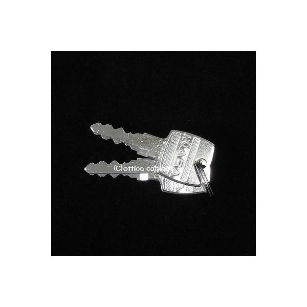 【錠前】イナバ物置(INABA) MJ・MJN・MJX 用 物置錠 錠前セット 鍵2本付き|cabinet|05