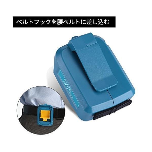 マキタ 互換USB アダプタ USBアダプタ マキタ バッテリー互換 Li-ionバッテリー用 2ポート 急速充電 ADP05 14-18V スマホ|cacaoshop|05
