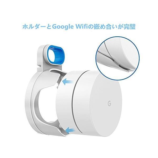 Google Wifi 壁掛け ホルダー 3台 ユニット 滑り止めゴム付き ルーター マウント スタンド 無線LAN ホルダー カバー グーグル ワイ|cacaoshop|05
