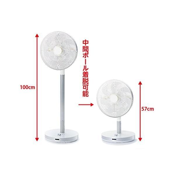 カモメファン 扇風機 メタルリビングファン 30cm ホワイト FKLR-302D WH