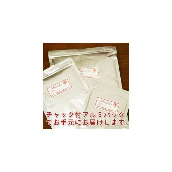 (ポストお届け可/12) 精製シアバター 100g cafe-de-savon 02