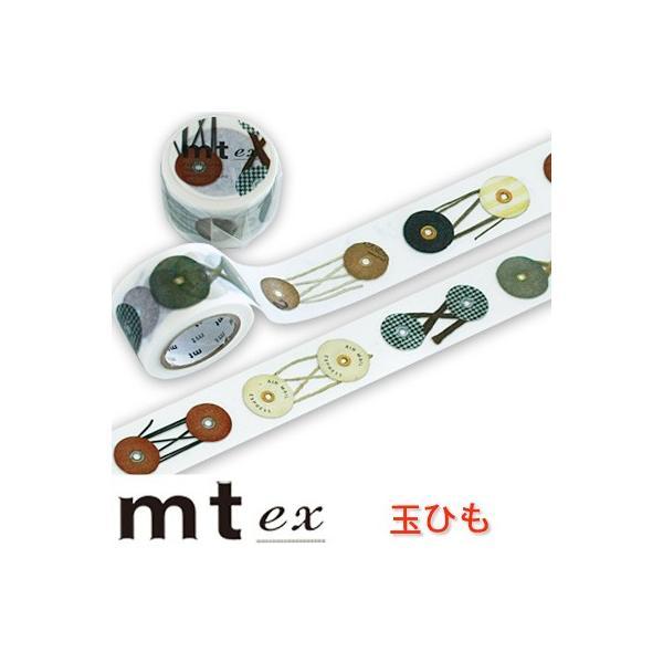 マスキングテープ 『mt ex 玉ひも』 cafe-de-savon