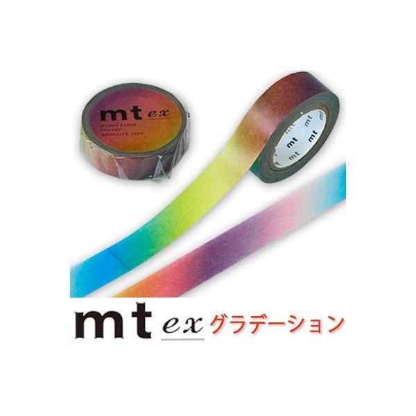 マスキングテープ 『mt ex グラデーション』|cafe-de-savon