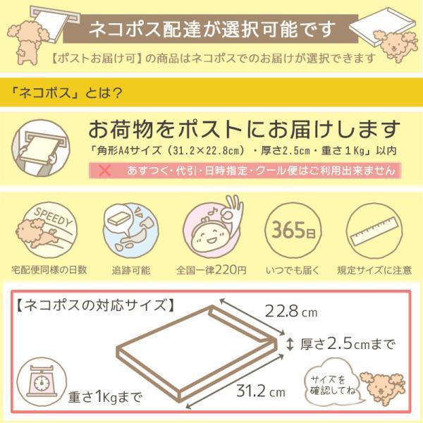 バタフライピー ( 100g単位 ハーブ量り売り )(ポストお届け可/50)|cafe-de-savon|05