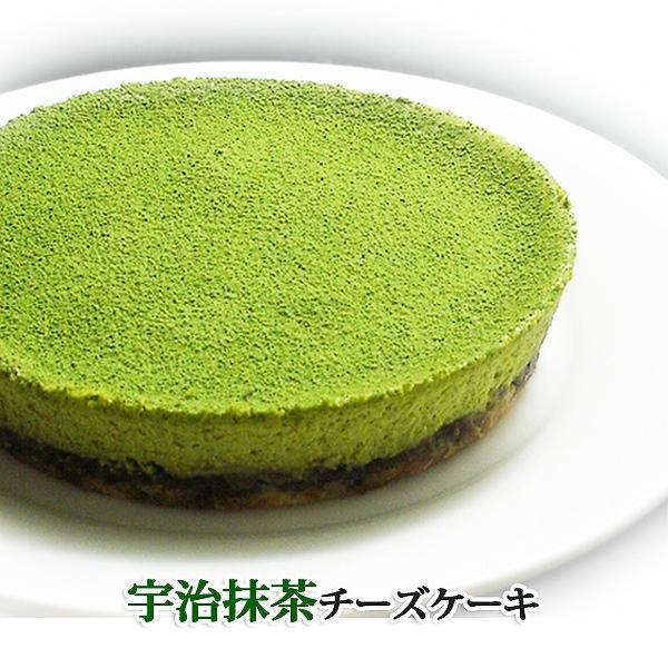 宇治抹茶チーズケーキ(チルド冷蔵)(抹茶 スイーツ ギフト)|cafe-enishida