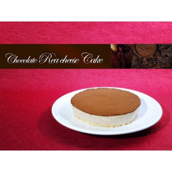 誕生日ケーキ 生チョコレアチーズケーキ (送料無料 チョコレートケーキ スイーツ ギフト クリスマスケーキ)|cafe-enishida|02