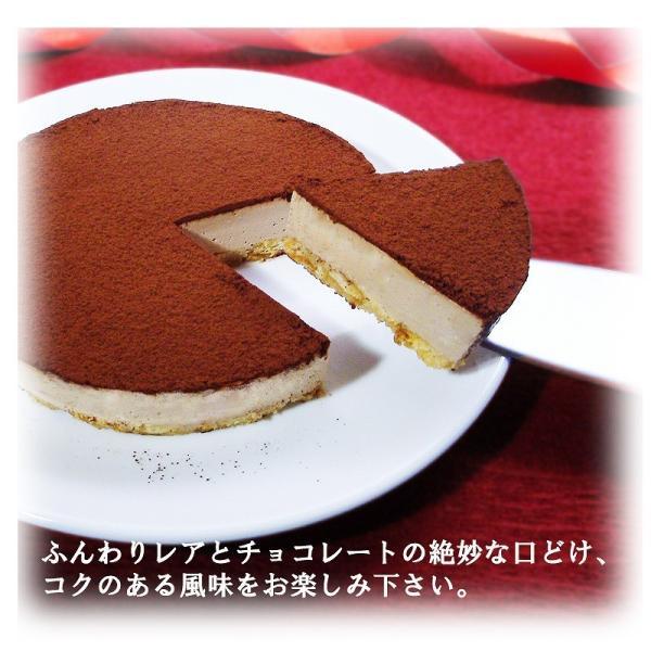 誕生日ケーキ 生チョコレアチーズケーキ (送料無料 チョコレートケーキ スイーツ ギフト クリスマスケーキ)|cafe-enishida|04