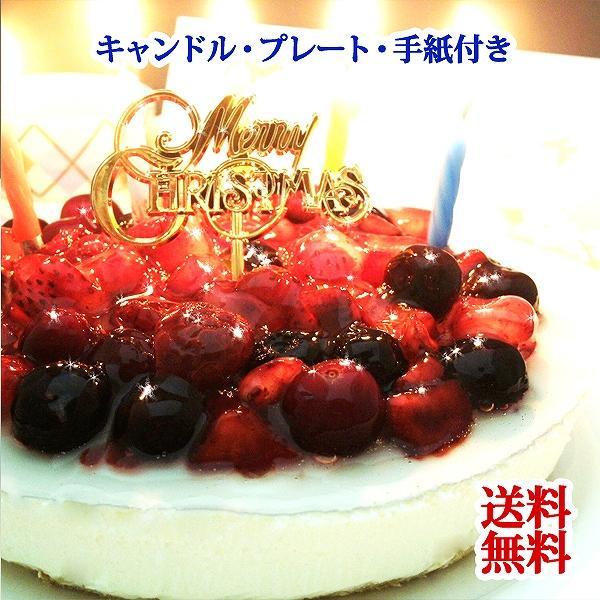 クリスマスケーキ  4種のベリーチーズケーキ(送料無料 スイーツ クリスマス ケーキ)|cafe-enishida