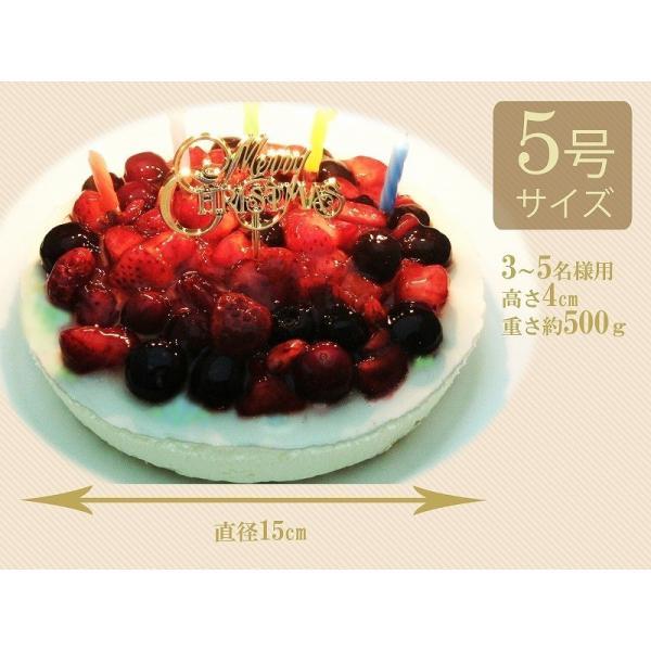 クリスマスケーキ  4種のベリーチーズケーキ(送料無料 スイーツ クリスマス ケーキ)|cafe-enishida|02