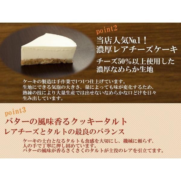 クリスマスケーキ  4種のベリーチーズケーキ(送料無料 スイーツ クリスマス ケーキ)|cafe-enishida|05