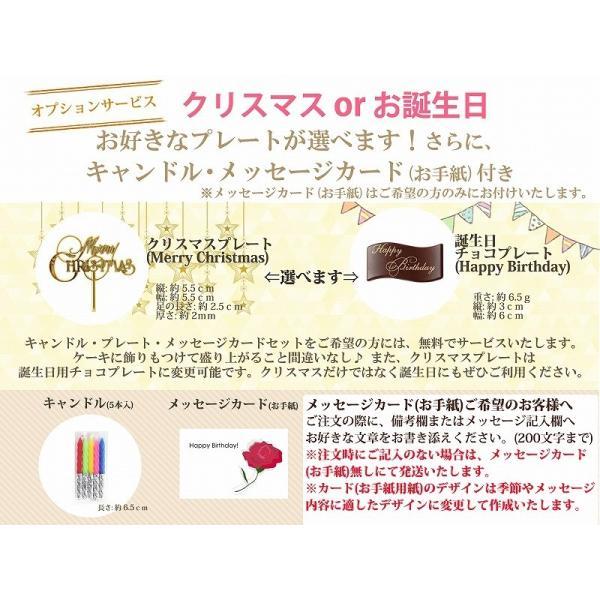 クリスマスケーキ  4種のベリーチーズケーキ(送料無料 スイーツ クリスマス ケーキ)|cafe-enishida|06