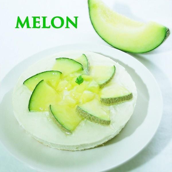 誕生日ケーキ 季節のフルーツレア チーズケーキ(メロン)(ケーキ スイーツ 誕生日 バースデーケーキ フルーツケーキ ギフト)