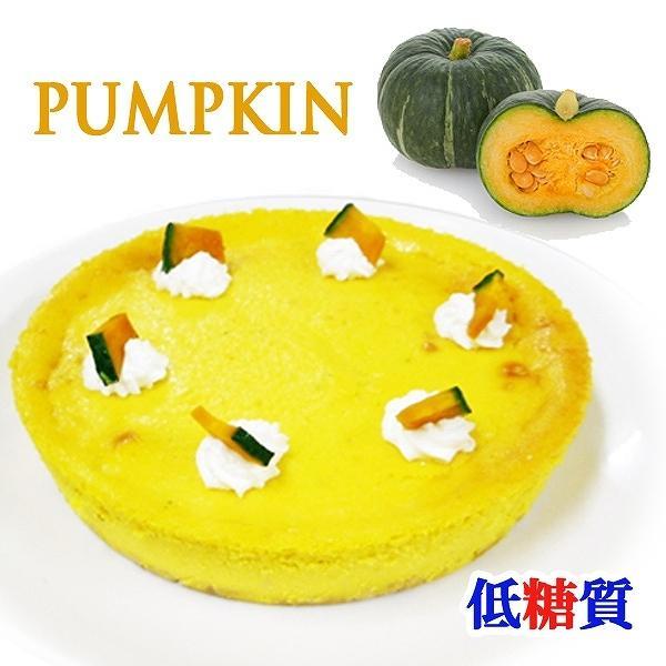 低糖質 ケーキ かぼちゃのチーズケーキ(糖質70%カット チーズケーキ 5号 糖質制限 砂糖不使用 スイーツ ギフト)