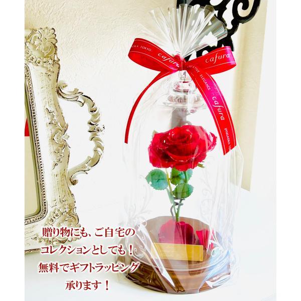 プリザーブドフラワー 1輪のバラ 美女と野獣 1本バラ 天然ダイヤ付き ブリザードフラワー プロポーズ 記念日|cafura|11
