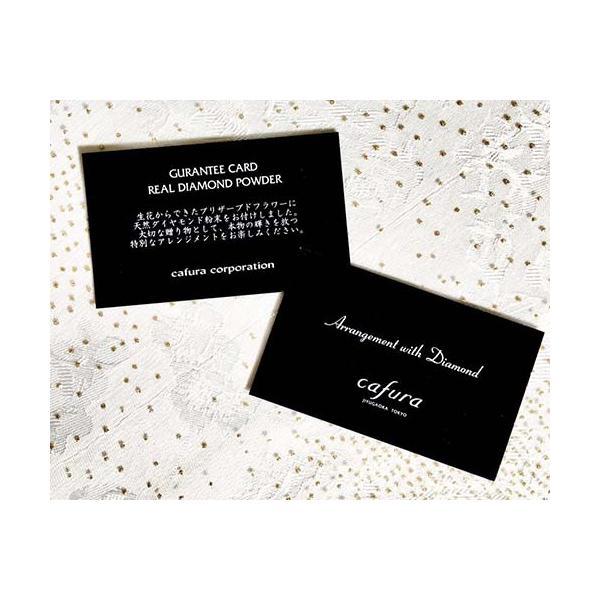 プリザーブドフラワー 1輪のバラ 美女と野獣 1本バラ 天然ダイヤ付き ブリザードフラワー プロポーズ 記念日|cafura|08