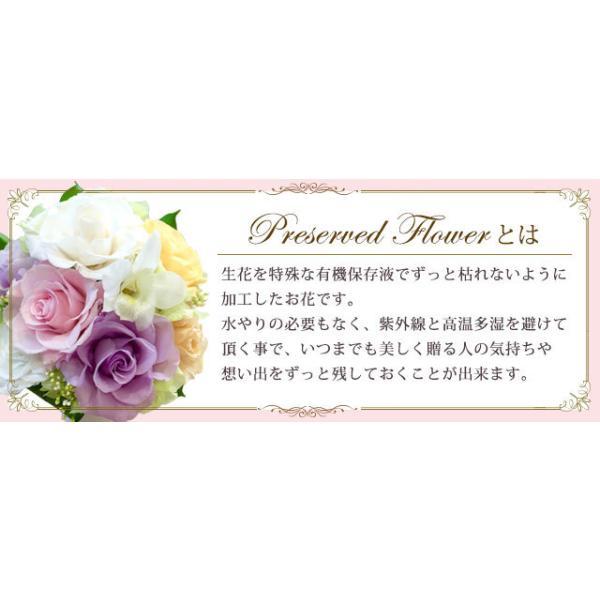 電報 結婚式 おしゃれ プリザーブドフラワー 祝電  お祝い ウェディングベア  ぬいぐるみ 幸せを呼ぶ小鳥 |cafura|12