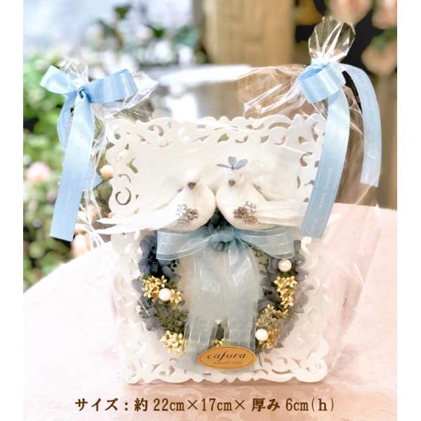 電報 結婚式 おしゃれ プリザーブドフラワー 祝電  お祝い ウェディングベア  ぬいぐるみ 幸せを呼ぶ小鳥 |cafura|05