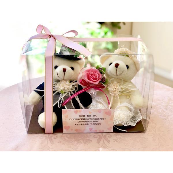 電報 結婚式 おしゃれ プリザーブドフラワー 祝電  お祝い ウェディングベア  ぬいぐるみ 幸せを呼ぶ小鳥 |cafura|09