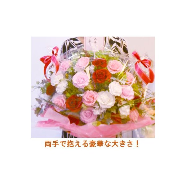 プリザーブドフラワー お祝い豪華スタンド花 :flower-basket-stand ...