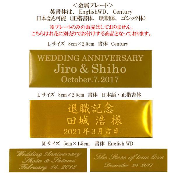 オリジナルメッセージプレート レーザー刻印 記念日 記念品|cafura|02
