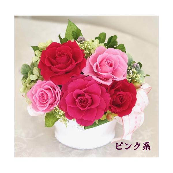プリザーブドフラワー お祝い花ギフト ナチュラルガーデン ケース入り 送料無料|cafura|04
