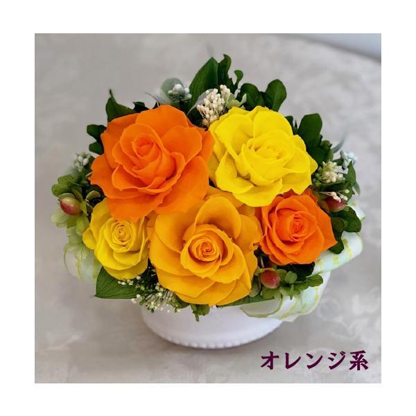 プリザーブドフラワー お祝い花ギフト ナチュラルガーデン ケース入り 送料無料|cafura|05