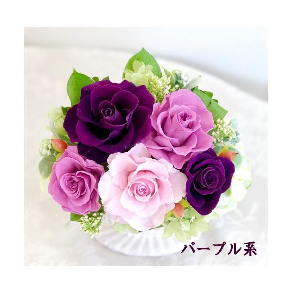 プリザーブドフラワー お祝い花ギフト ナチュラルガーデン ケース入り 送料無料|cafura|06