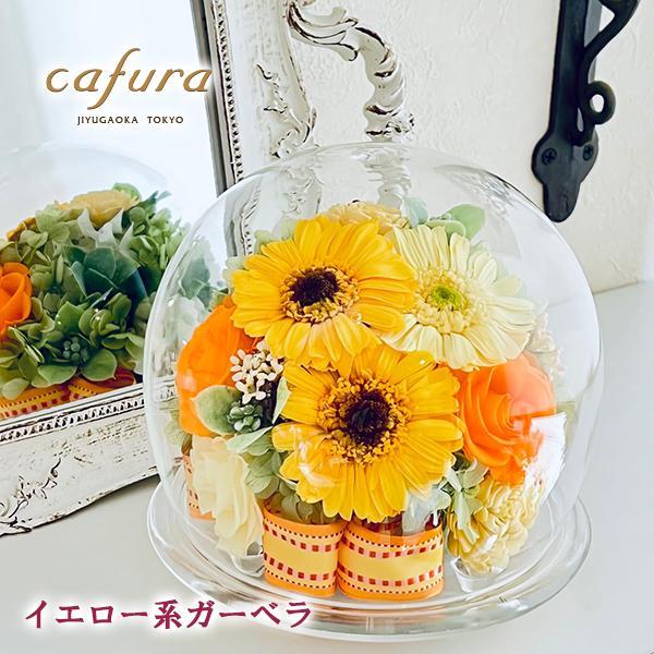 プリザーブドフラワー ガラスドーム プレゼント 誕生日 記念品 名入れ バラ 蘭 ラウンドガラスドーム|cafura|02